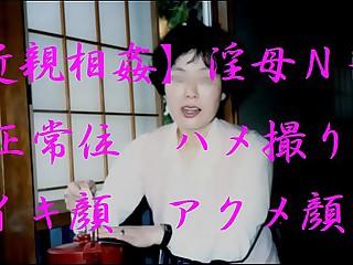 Japanese  mother Mieko 3гЂЂж·«жЇЌгЂЂзѕЋжЃµеђ